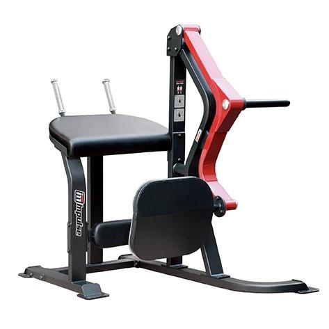 Aparat Fesieri si Coapse SL7008 Impulse Fitness